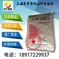 底价处理PC日本三菱/DM2108UVR 塑料原料 塑胶颗粒 聚碳酸酯