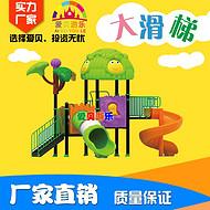 组合滑梯 幼儿园小滑梯 小博士滑梯 淘气堡滑梯