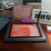 供应办事大厅银行柜台无纸签批10寸液晶签字屏书写屏签名板