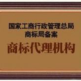 东阳金东商标申请服务请选义乌科创商标