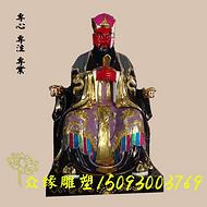 地府神像厂家 手工彩绘佛像 十殿阎王神像 阎罗大帝 秦广王楚江王