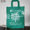 东川礼赞购物袋批发东川包邮**购物袋设计安宁环保袋印字价格