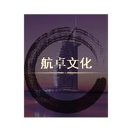 武汉市制冷设备与维修培训高薪技能专业考取证书