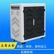 深圳機箱機櫃鈑金加工廠家眾普五金機箱外殼來圖來樣加工定做