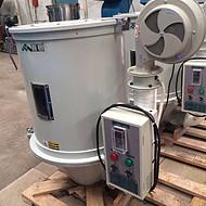 MHD-100KG热风料斗干燥机 斗式干燥机 干燥机批发
