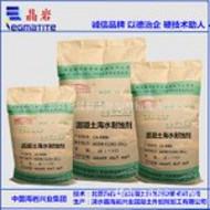 武汉生产SA-100抗盐侵蚀防腐剂(抗硫剂)