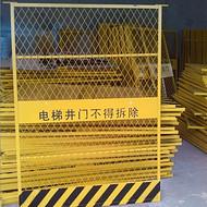 电梯井口防护网 工地护栏网