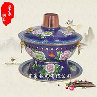 30cm景泰蓝加厚酒精锅炭锅式环保油锅