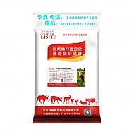 春夏季繁殖母牛专用预混料  提高母牛体质的预混料