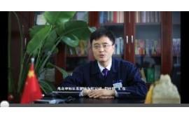 公司宣传片-中新华美 (27播放)