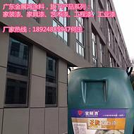 江西环保真石漆领军品牌建筑涂料批发水包水多彩健康水漆销量前十