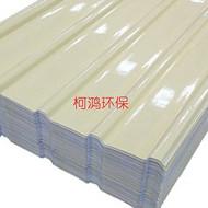 柯鸿frp防腐屋面板使用时长