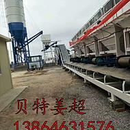 山东水稳碎石厂拌设备,稳定土拌合站生产厂家