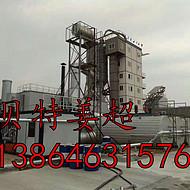 山东沥青搅拌站,沥青拌合楼生产厂家