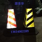 沈阳700mm橡胶方路锥批发