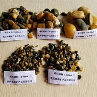 鹅卵石滤料_2-4毫米天然鹅卵石滤料批发_渝荣顺厂家提供!
