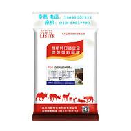 驼峰牛预混料  水牛饲料厂家  驼峰牛水牛预混料价格