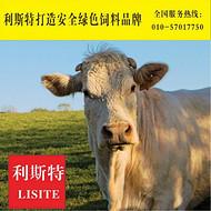育肥牛饲料配方表  犊牛快速育肥小*