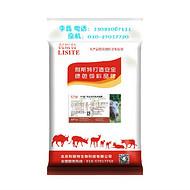 辽宁犊牛混合预混料     辽宁地区养牛应用什么饲料
