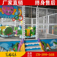 户外广场儿童游乐设备厂家 漂流瓶欢乐喷球车 儿童乐园 新款海洋梦幻糖果屋喷球车