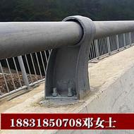 泰州公路桥梁防撞护栏支架厂家批发铸铁支架