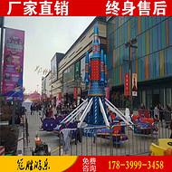 儿童旋转升降飞机 户外广场电动游乐园 自控飞机游乐设备厂家定制