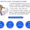 温州小应用程序软件编写,腾信科技免费服务