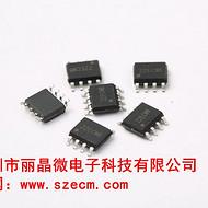 供应长按3秒开关IC芯片,单片机方案开发