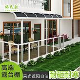厂家定制直销 户外PC耐力板遮阳棚 别墅铝合金窗台棚 露台棚