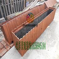 防腐木花盆长方形花槽花桶花篮花池移动树池阳台花池广场花池树槽