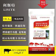 犊牛用不用吃饲料?怎么让小牛快速长大?利斯特-犊快长