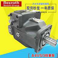原装进口Rexroth油泵AA4VSO125LR2G/10R-VZB13N00泰安