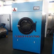 工业蒸汽烘干机,毛巾烘干机,节能高效床单烘干机