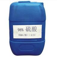 工业硫酸、工业硫酸厂家、工业级硫酸、佛山工业级硫酸