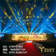 深圳会议策划公司定制海外直销旅游会议一条龙服务
