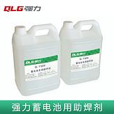 强力铅酸蓄电池专用助焊剂大型生产厂家