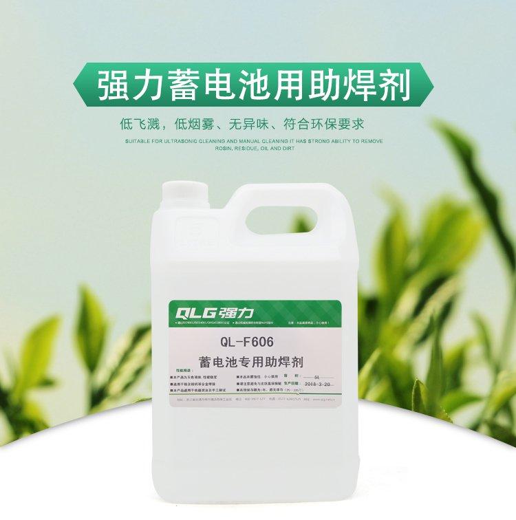 助焊剂QL-F606_01