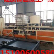 渗透硅质板设备|硅质板生产线|氧化镁聚苯板设备