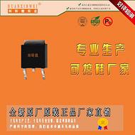 BT138-800E专业贴片可控硅生产厂家HXW可控硅厂家
