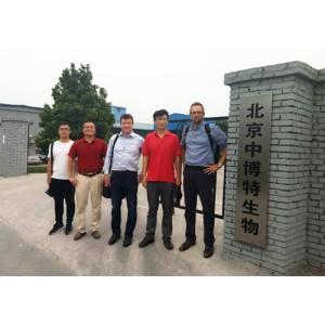 北京中博特生物科技工程有限公司