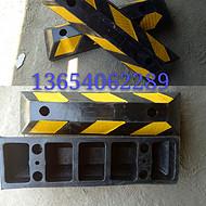 沈阳560*160*110mm橡胶定位器批发
