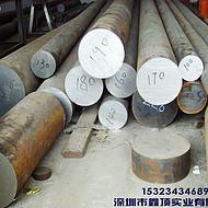 gcr15轴承钢价格 轴承钢价格 轴承钢 gcr15 轴承钢材质零售进口国产钢