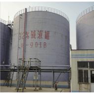 工业液碱、32%氢氧化钠、液碱厂家、工业用液碱、佛山液碱