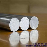 a5052高精度铝板  a5052和a6061的区别 铝板 A5052铝棒
