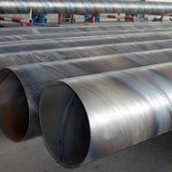 购买螺旋钢管  螺旋钢管生产线厂家 螺旋钢管制造厂 螺旋焊管机组