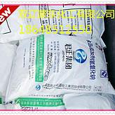 片碱氢氧化钠 食品添加剂