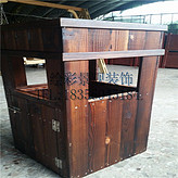 戶外景區實木垃圾箱垃圾分類環保箱果皮箱碳化防腐木質垃圾桶