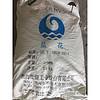 优利德 华融 盐湖 90%离子膜氢氧化钾华中总代理