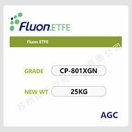 ETFE CP-801XGN 旭硝子 特氟龙喷涂粉 Fluon