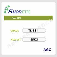 ETFE TL-581 旭硝子 特氟龙涂料 Fluon